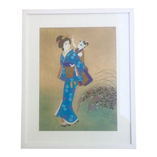 Vintage Geisha Japanese Silk Painting For Sale