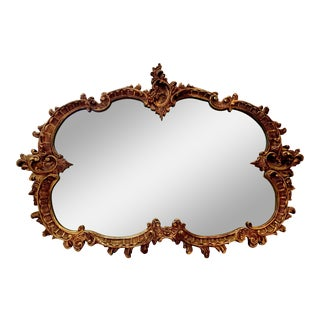 Monumental Vintage French Baroque Style Gilt Mirror For Sale