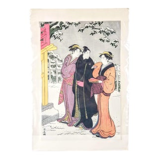 """Vintage Mid-Century """"Man in a Black Haori (Coat) and Two Women Approaching a Temple"""" Torii Kiyonaga Wood Block Print For Sale"""