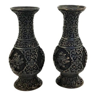1940s Vintage Chinese Hand Carved Resin Vases- a Pair For Sale