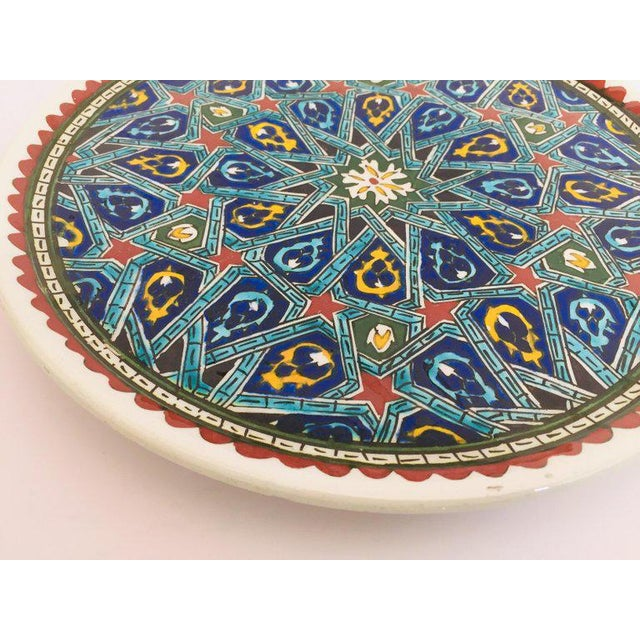 Hand Painted Ceramic Decorative Plate With Islamic Koranic Calligraphy For Sale - Image 9 of 13