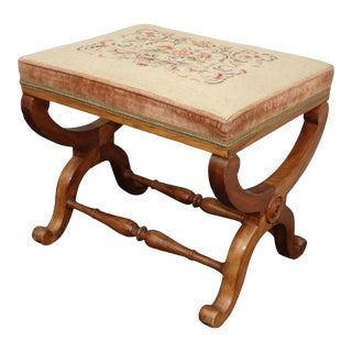 Vintage French Country Tan Floral Needlepoint Bench Stool Farmhouse Chic For Sale