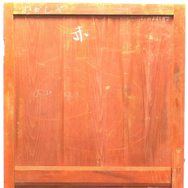 Early 20th Century Japanese Solid Wooden Door For Sale - Image 5 of 7