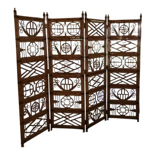 Mid Century Hand Crafted Bamboo Screen For Sale