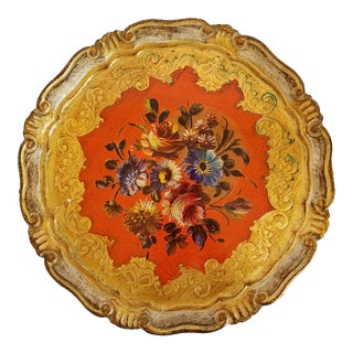 Vintage Florentine Italian Decorative Plate For Sale