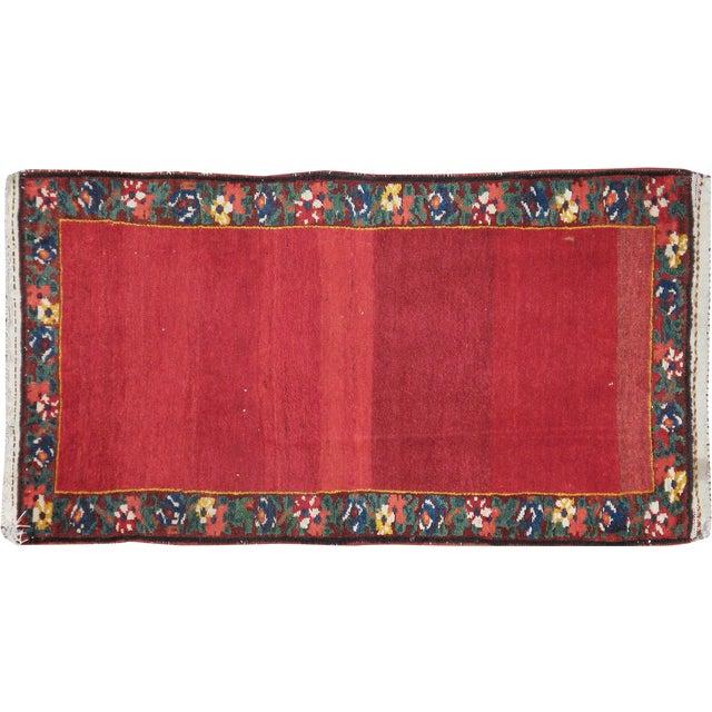 "Vintage Persian Bakhtiari Rug- 1'11"" x 3'6"" For Sale"