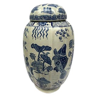 Blue & White Lidded Ginger Jar W/ Fish Motif For Sale