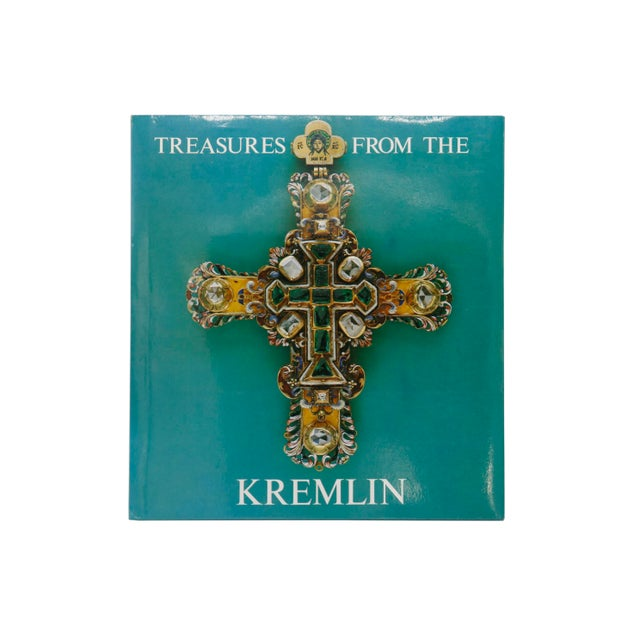 Treasures From the Kremlin at the Metropolitan Museum of Art 1979 For Sale - Image 10 of 10