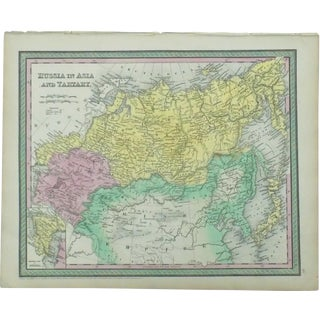 Map of Russia in Asia by Cowperthwait, 1850 For Sale