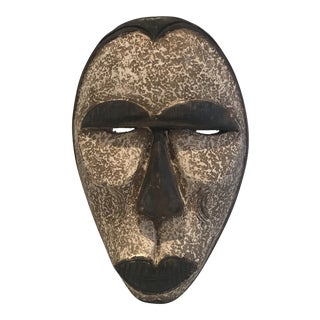 20th Century African Wooden Wall Mask For Sale