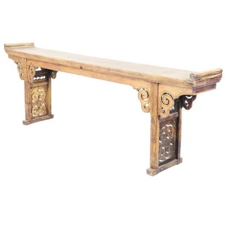 """19th Century Chinese Asian 104"""" Long Altar Sofa Table For Sale"""