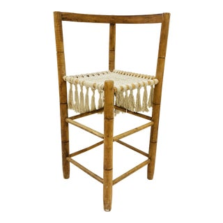 Vintage Bentwood Tiger Maple Corner Chair With Macrame Detail For Sale