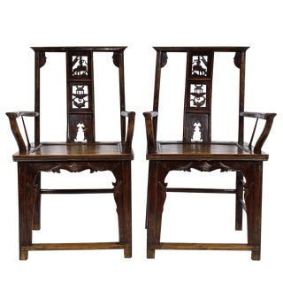 19th Century Qing Dynasty Official's Hat Armchair - a Pair For Sale