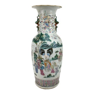 19th Century Chinoiserie Gilded Lip Famille Rose Vase For Sale