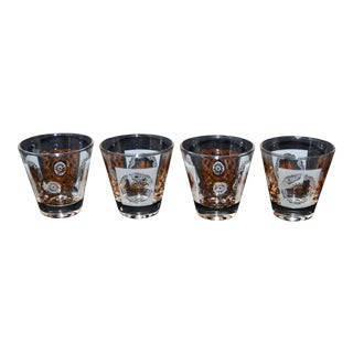 Mid-Century Cocktail Glasses - Set of 4 For Sale