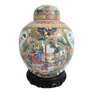 Chinese Rose Medallion Ginger Jar With Warriors, Butterflies and Birds on Carved Wood Stand For Sale