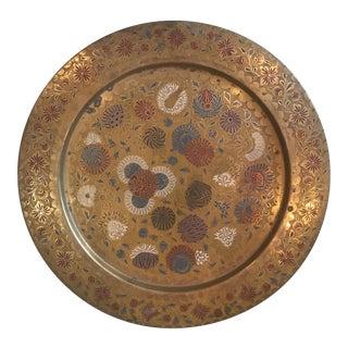 Vintage Indian Gold Plate For Sale