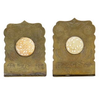 Brass & Carved Jade Bookends, a Pair
