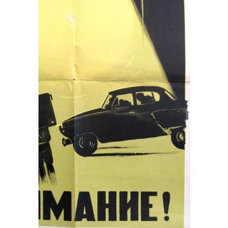 Original Vintage Soviet Driving Poster, 1963, Attention at Intersection Preview