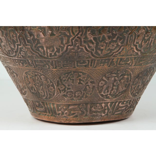 19th Century Large Copper Persian Vase For Sale - Image 4 of 7