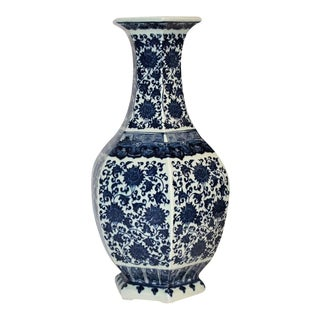 Blue and White Chinoiserie Vase For Sale