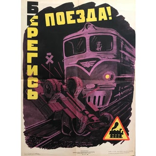 1963 Original Vintage Russian Train Safety Poster For Sale