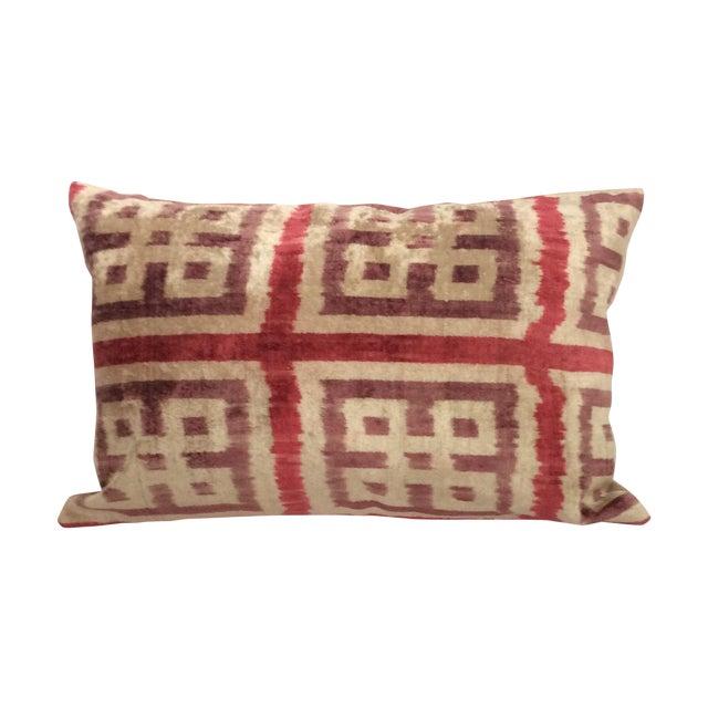 Purple Silk Velvet Ikat Pillow - Image 1 of 5