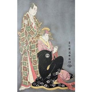 1950's Japanese Ukiyo-E Woodblock Print - Kabuki Actors by Toshusai Sharaku 1794–1795 For Sale