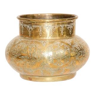 Moorish Islamic Brass Pot with Calligraphy Writing For Sale