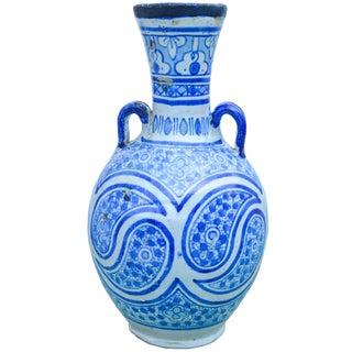 Antique Moorish Ceramic Vase W/ Handles For Sale
