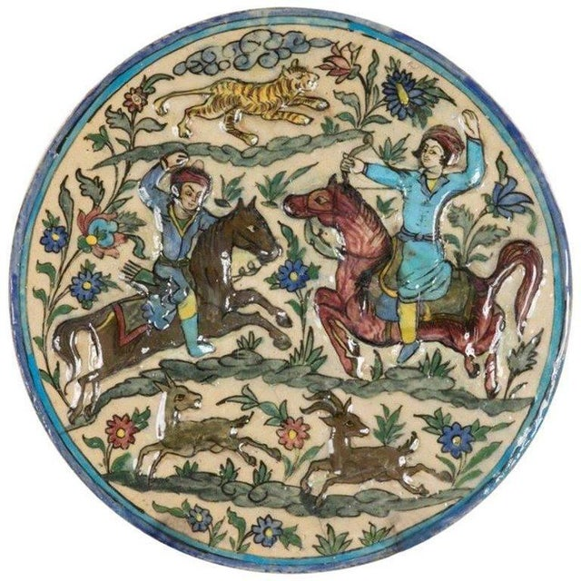 Glazed Persian Ceramic Rondel With Archers on Horseback For Sale - Image 13 of 13