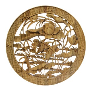 Chinese Round Flower Birds Wooden Wall Plaque Panel For Sale