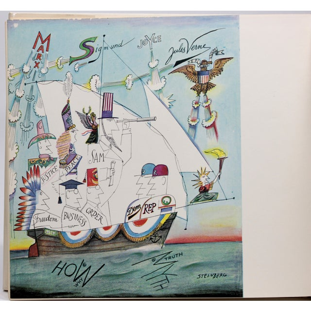 """""""The Labyrinth"""" 1st Ed. Book by Saul Steinberg - Image 5 of 11"""