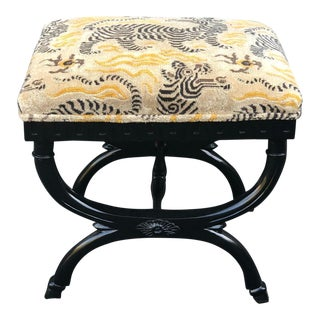 Vintage Designer French X Bench W Clarence House Tibetan Tiger Cushion For Sale