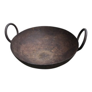 Small Vintage Fire Bowl For Sale