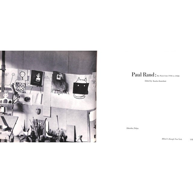 Traditional Paul Rand: His Work from 1946 to 1958 For Sale - Image 3 of 11