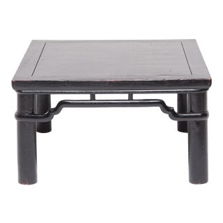Chinese Low Black Lacquer Square Table For Sale