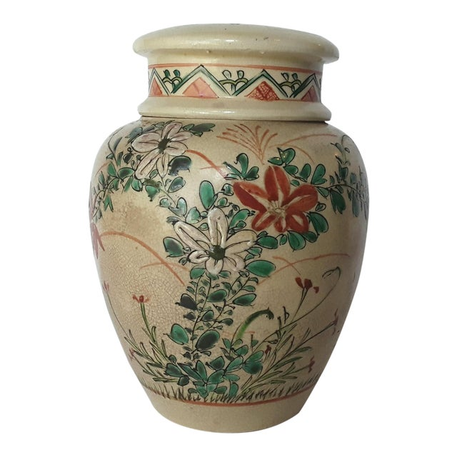 19th Century Chinese Ginger Jar - Image 1 of 10
