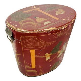 Vintage Asian Grain or Rice Barrel With Lid For Sale