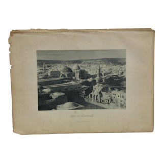"Antique Original Engraving on Paper ""Pool of Hezekiah"" by J. Cramb Circa 1890 For Sale"