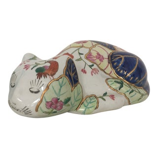 1970s Chinese Porcelain Cat Figurine For Sale