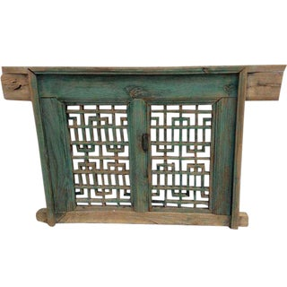 Small Antique Screen Window For Sale