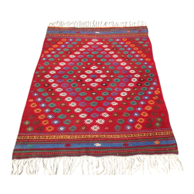 Vintage 1970s Turkish Kilim Rug - 2′11″ × 3′11″ For Sale