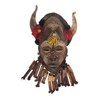 Bamileke Horned Tribal Mask From Cameroon For Sale