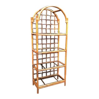 Vintage Arched Rattan Etagere For Sale