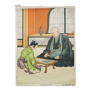 XXX Large Leyasu Tokogawa Japanese Print, Pre-1945