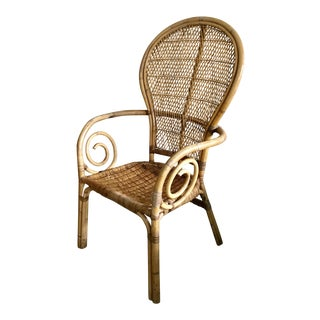 Vintage Natural Rattan Reed Peacock Chair