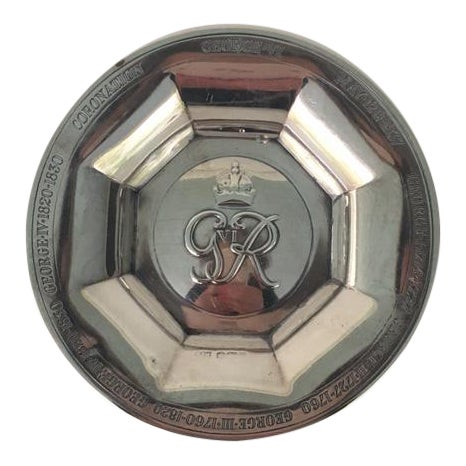 George VI Silver Coronation Souvenir Ashtray For Sale
