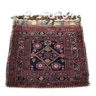 "1970s Persian Melayir Square Rug and Pillow - 2'2"" X 2'2"""