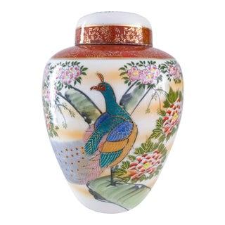 Japanese Porcelain Ginger Jar Urn